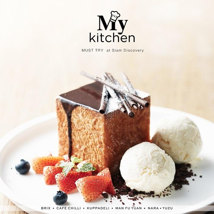 My-Kitchen-8