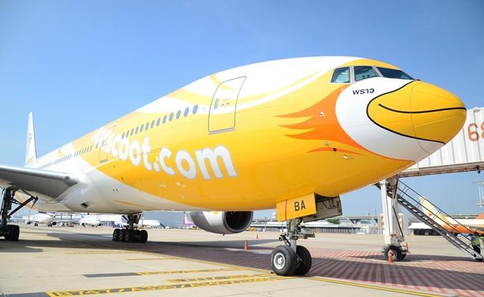 สายการบินนกสกู๊ตผ่านการตรวจสอบและรับรองมาตรฐานด้านความปลอยภัยจาก IATA สมาคมขนส่งทางอากาศระหว่างประเทศ
