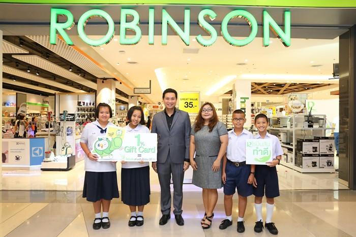Robinson-4