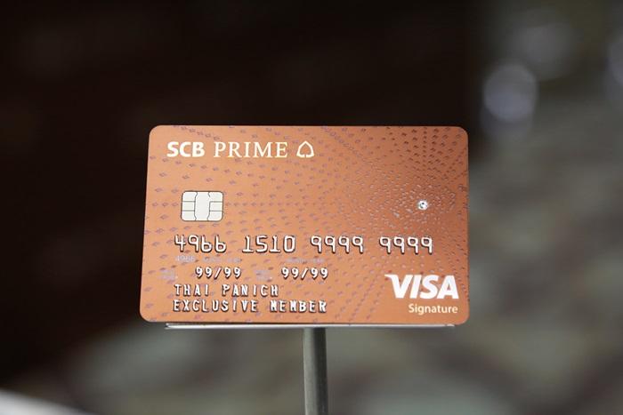 SCB PRIME Card_1