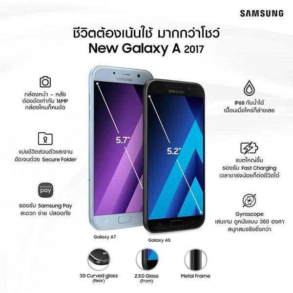 Samsung-Galaxy-A-2017-3