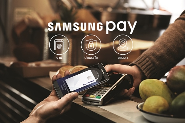 samsung-pay-promotion