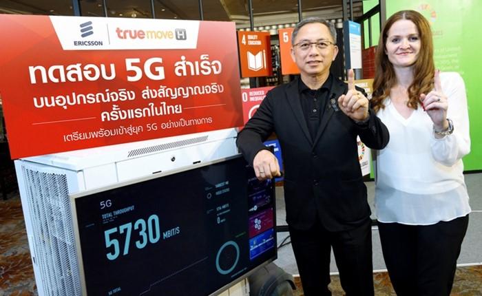 ทรูมูฟ เอช ผนึก อีริคสัน ประกาศความพร้อมเข้าสู่ยุค 5G พัฒนาและทดสอบระบบส่งสัญญาณ 5G ต้นแบบสำเร็จเป็นรายแรกในไทย