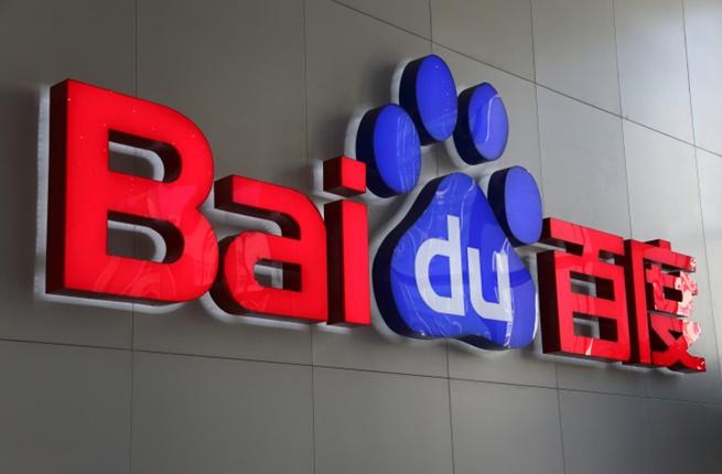 จับตาไว้! Baidu ใช้ Augmented Reality ในระบบค้นหาบนมือถือ