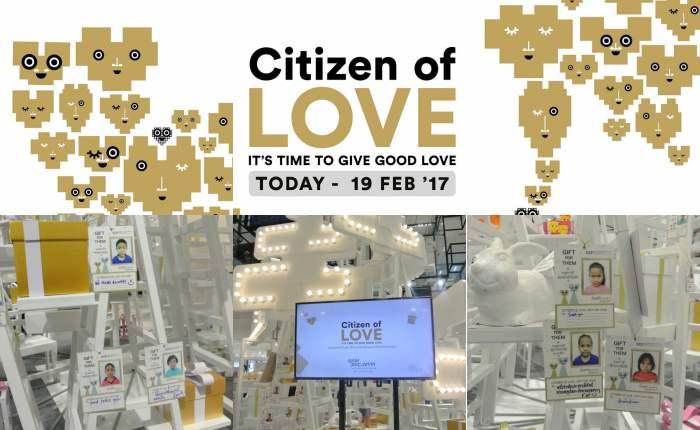 """""""ของขวัญถึงมือน้องแล้ว"""" สยามดิสฯ ส่งมอบของขวัญจากกิจกรรม Gifts for Them ถึงมือเด็กๆในมูลนิธิ CCF"""