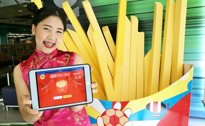 แมคโดนัลด์ 'เฮงเต็มอิ่ม รับโชค 2 ชั้น' ฉลองตรุษจีน ลุ้นรับ Samsung Galaxy S7 Edge