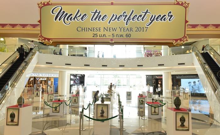 ฟิวเจอร์พาร์ค – สเปลล์ เปิดศึกส่งความสุข…จัดหนักแจกเบนซ์หรูรับตรุษจีน