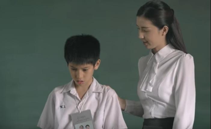 เรื่องจริงจากเด็กพิเศษสู่ความเป็นครูด้วยหัวใจ หนังสั้นเชิดชูคุณครูโดยเซเว่นฯ