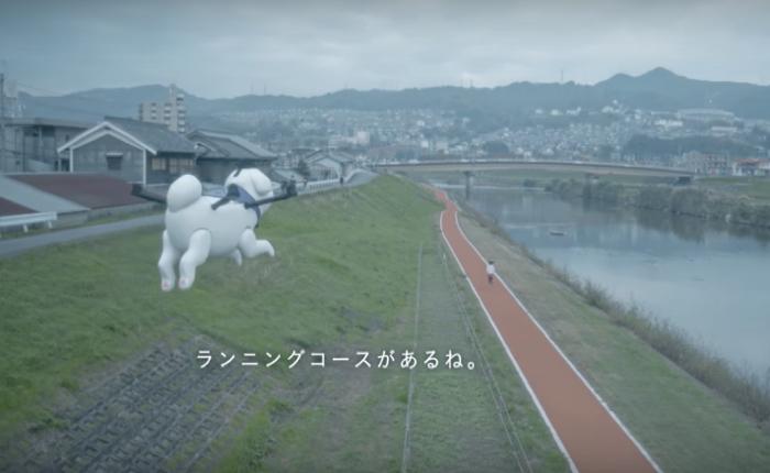 """ญี่ปุ่นโปรโมทเมืองท่องเที่ยวเล็กๆ ด้วยเทคโนโลยีล้ำสุดคิกขุปั้น """"โดรนน้องหมา"""" มาสคอตประจำเมือง"""