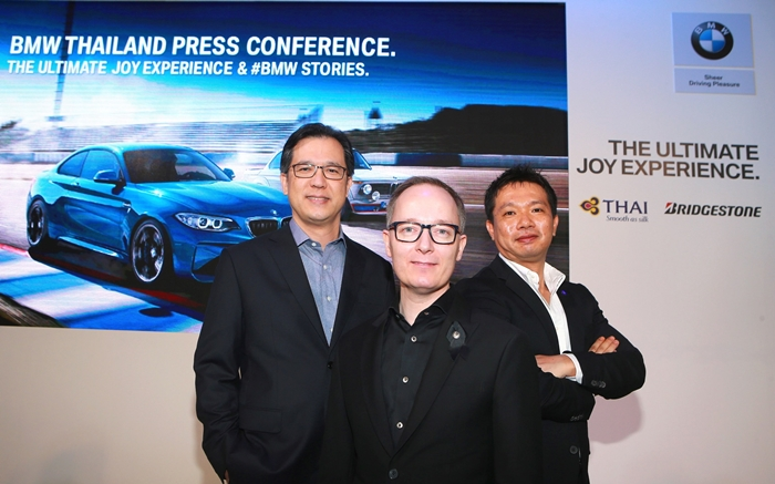 BMW JOY Experience Annoucement_02