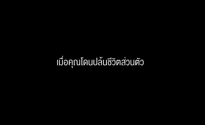Blackphone2-1