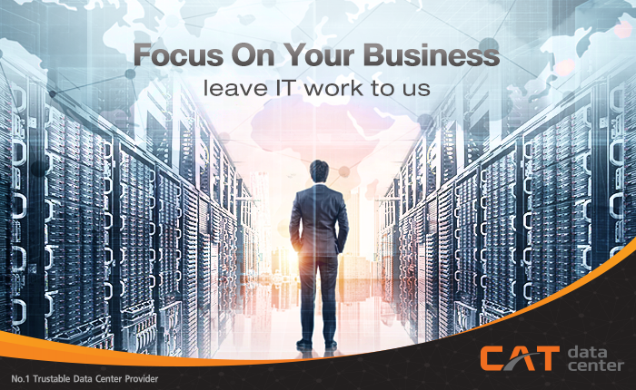 CAT รุก Data Center ต่อเนื่อง เพื่อธุรกิจที่เริ่มเข้าสู่โลกดิจิทัล