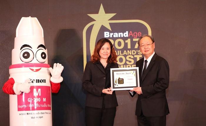 """แคนนอน คว้ารางวัล """"Thailand's Most Admired Brand ประจำปี 2017""""  ในฐานะผลิตภัณฑ์พรินเตอร์ที่น่าเชื่อถือและความนิยมสูงสุดจากผู้บริโภคไทย"""