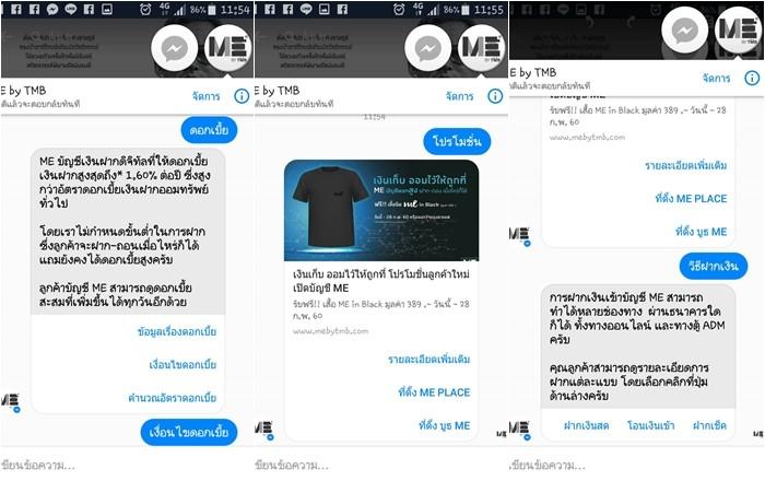 Chat-Bot-2