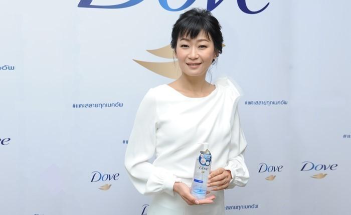 Dove Facial Cleanser รุกออนไลน์เต็มสูบย้ำตำแหน่งเบอร์1ในญี่ปุ่นจัด Live Review ครั้งใหญ่สุด