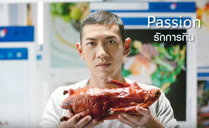 """""""FWD Real People Real Passion ซีซั่น 3"""" เติมเต็มชีวิต ส่งคนสู่ฝัน ด้วยการแข่งขันแบบไม่เหมือนใครกับ Online Live Audition ครั้งแรกในประเทศไทย"""