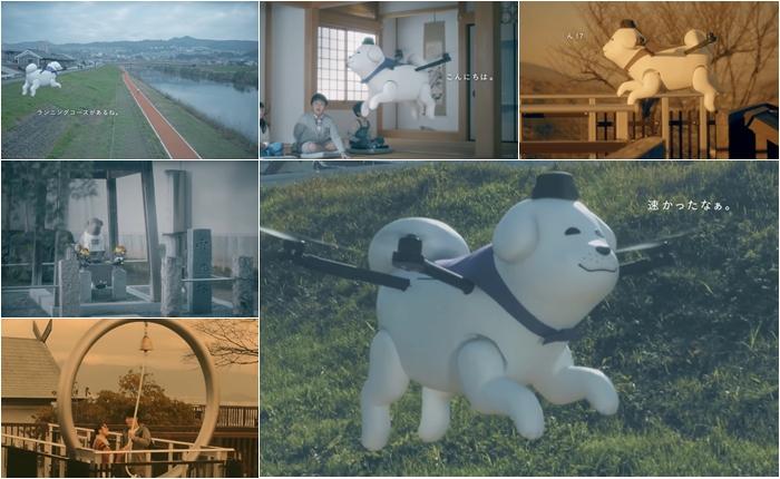 """ครั้งแรกของโลก?! กับมาสคอต """"โดรน"""" สุนัขบินได้!! มารู้จักเจ้า """"Yukimaru"""" มาสคอตสุดน่ารักจากเมือง Oji กันเถอะ"""