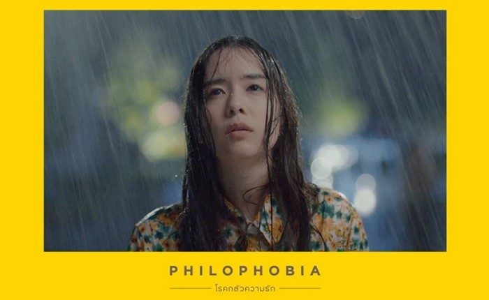 """วันวาเลนไทน์นี้ ชวนดูหนังรักของคนกลัวความรัก """"Philophobia – หญิงสาวผู้กลัวฝน"""""""