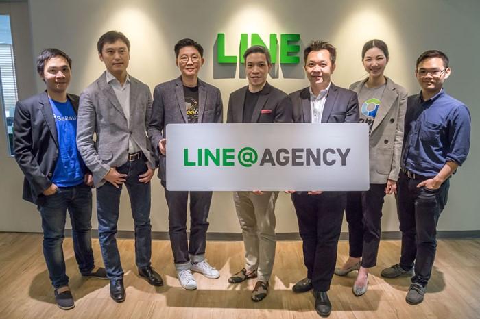 LINE@Agency-2