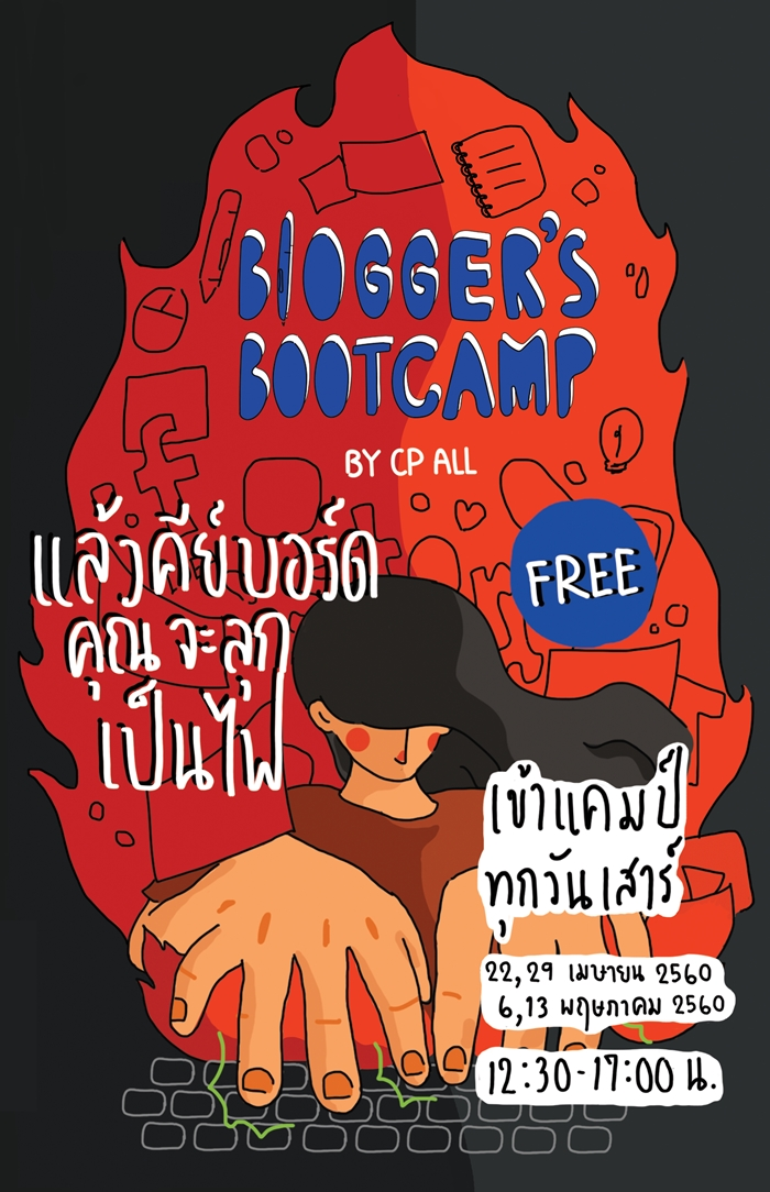 Poster_Blogger's Bootcamp By CP ALL -700