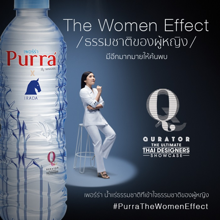 Purra_FacebookCarouselAD_Irada