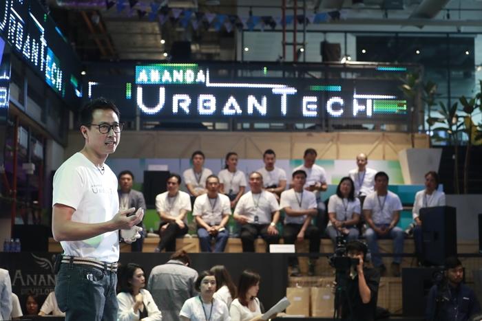 ananda urbantech4