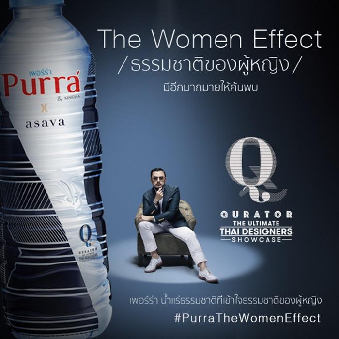 purra_FacebookCarouselAD_Asava