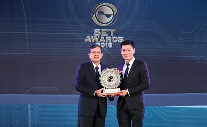 บลจ.กสิกรไทยคว้ารางวัลบริษัทหลักทรัพย์จัดการกองทุนยอดเยี่ยม จากงาน SET Awards 2016