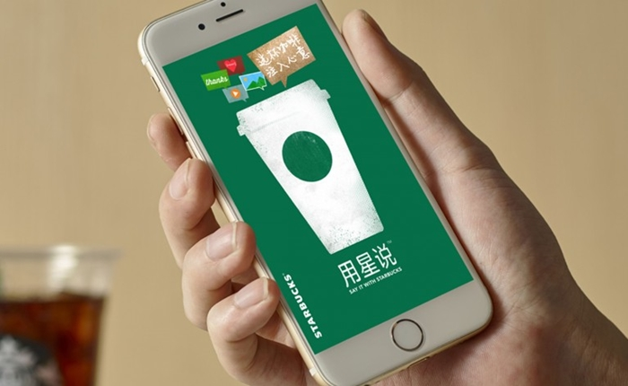 ตลาดจีนหอมหวน Starbucks ร่วมกับ WeChat ปล่อยฟีเจอร์กิฟท์ติ้ง หวังเข้าถึงผู้บริโภคจีนจำนวนมาก