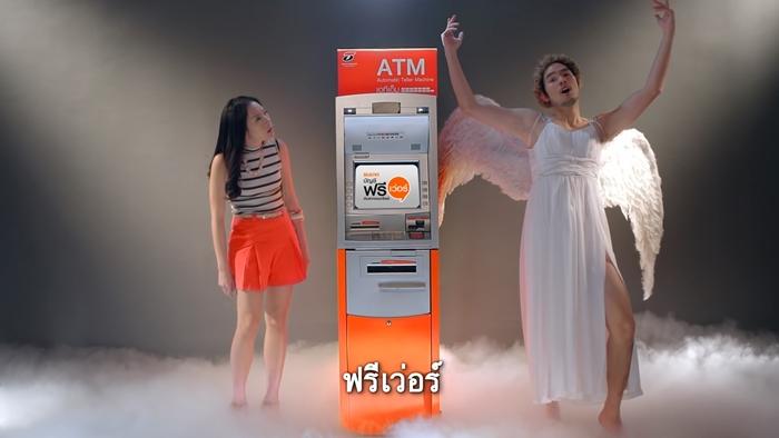 tbank2-700