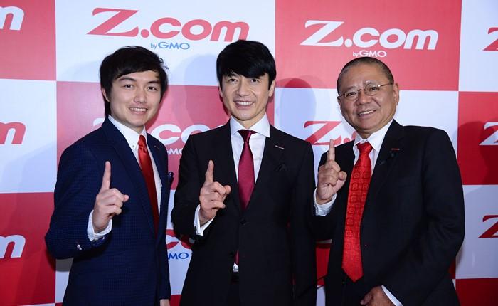 z-com-1