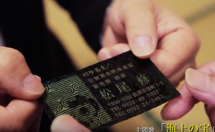 ผู้ผลิตสาหร่าย ปั้นชื่อสินค้าใหม่ให้เป็น Viral ด้วยการยิงเลเซอร์บนผิวสาหร่ายและเปลี่ยนมันให้เป็นนามบัตร!