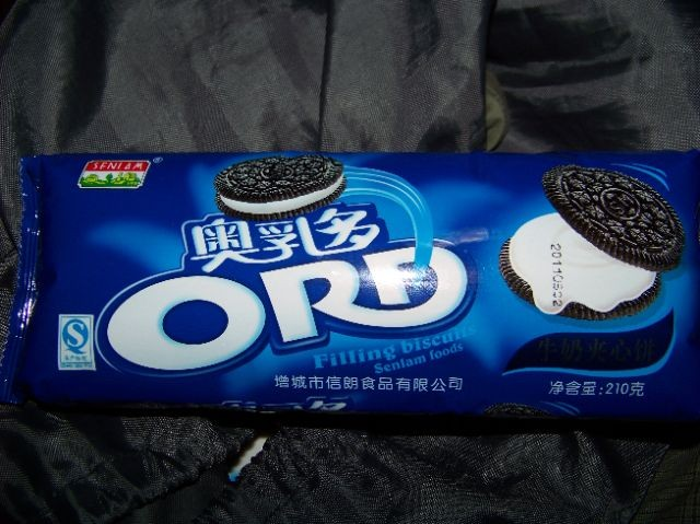 290532-fake-oreos-lijiang-china