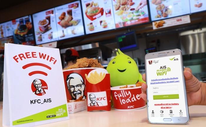 AIS-KFC-1