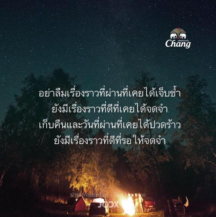 Chang-1
