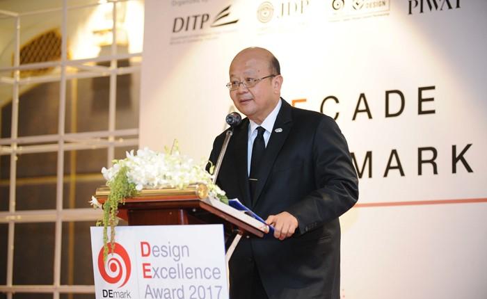กรมส่งเสริมการค้าระหว่างประเทศ เดินหน้าจัดโครงการรางวัลสินค้าไทยที่มีการออกแบบดี ประจำปี 2560 (DEmark Award 2017) ต่อเนื่องปีที่ 10