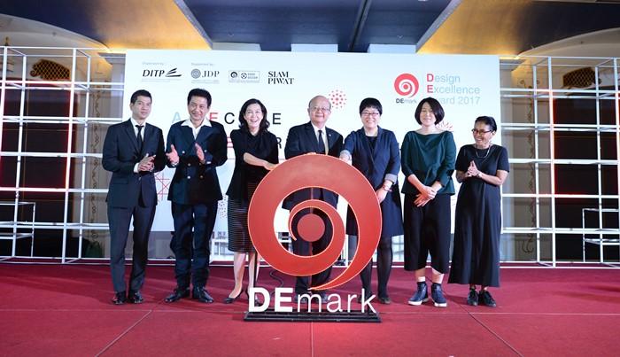 DEmark-2