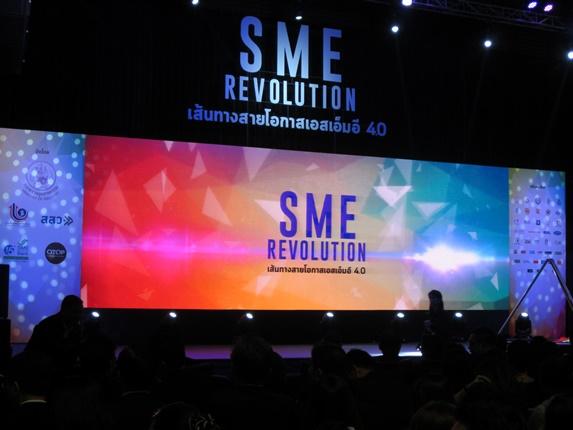 """รีวิวงาน """"SME Revolution: เส้นทางสายโอกาสเอสเอ็มอี 4.0"""" มีอะไรดี?"""