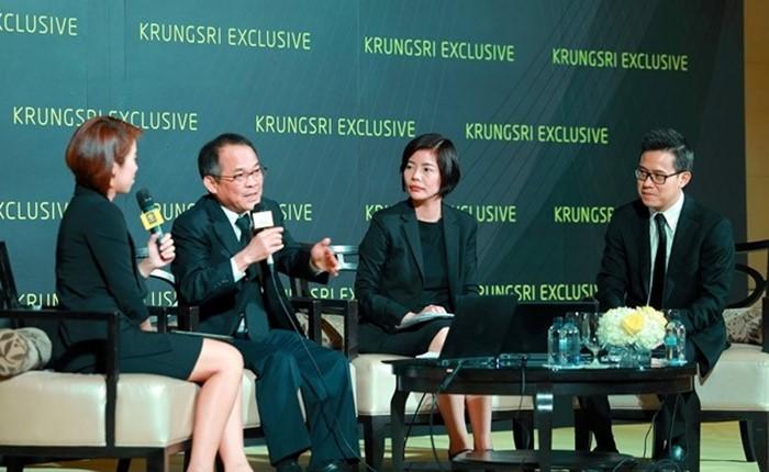 ฟังคำแนะนำการลงทุนปี 2560 จากสุดยอดนักลงทุนและกูรูเศรษฐกิจไทยและเทศ ในงานสัมมนาพิเศษกับกรุงศรี เอ็กซ์คลูซีฟ