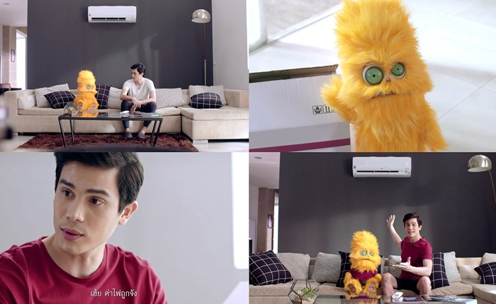 แอลจี แทคทีม ซันนี่ และ 'ไอ้ฟู' ชวนคุณทำความรู้จักกับแอร์อินเวอร์เตอร์ในมิติใหม่ กับคลิปวิดีโอสุดน่ารักต้อนรับหน้าร้อนนี้