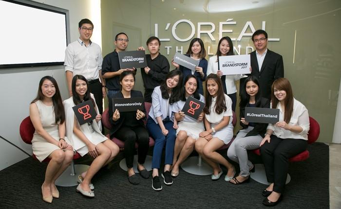 """ขอแสดงความยินดี! 5 ทีมนักศึกษาผ่านเข้ารอบชิงชนะเลิศ """"ลอรีอัล แบรนด์สตอร์ม 2017"""" ลุ้นเป็นตัวแทนจากเอเชีย แข่งขันเวทีโลก ณ กรุงปารีส"""
