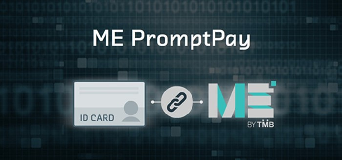 ME-Promptpay-2