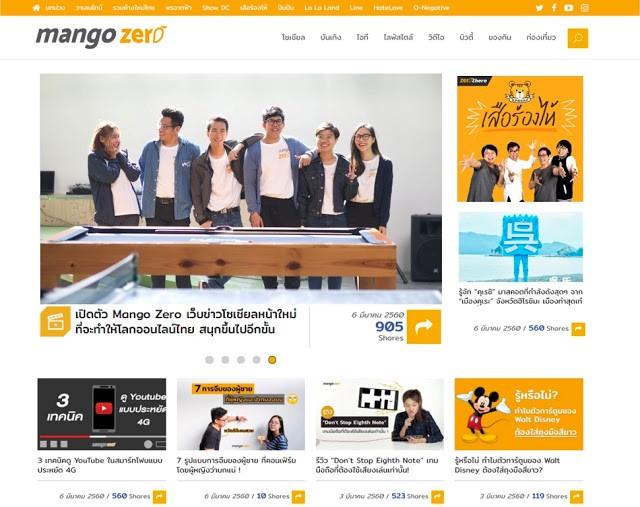 Mango-Zero-2
