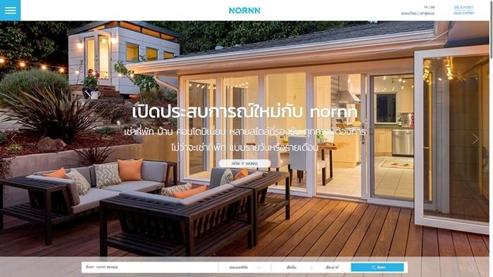 Nornn.com-2