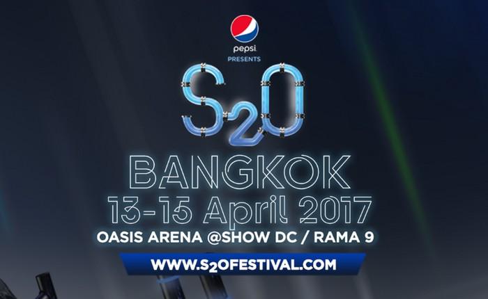 กลับมาอีกครั้งกับสงกรานต์ปาร์ตี้ที่ปัง มันส์และอลังการที่สุดกับงาน Pepsi presents S2O 2017