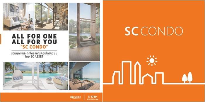 SC-Condo-1