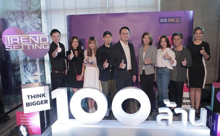 ล้วงลึกเคล็ดลับนำกระแสสร้างเทรนด์ธุรกิจ 100 ล้าน บนตลาดออนไลน์จากกูรูตัวจริง โดย SCB SME