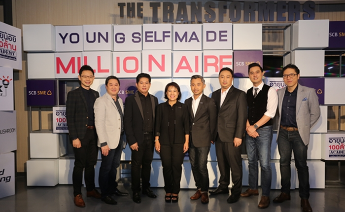 แกะเคล็ดลับทำให้ธุรกิจก้าวสู่หลัก 100 ล้าน จากกูรูชั้นนำของเมืองไทยผู้รู้จริง ในงานสัมมนาแกะรอย 100 ล้าน โดย SCB SME