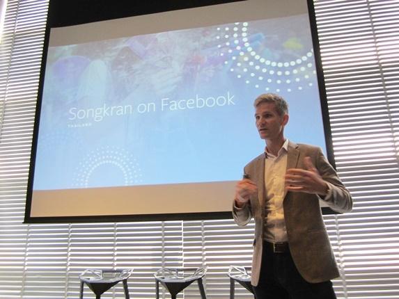 """เราจะใช้ """"Facebook"""" ชนะใจผู้บริโภคยุคใหม่ในช่วง """"สงกรานต์"""" ได้อย่างไร?"""