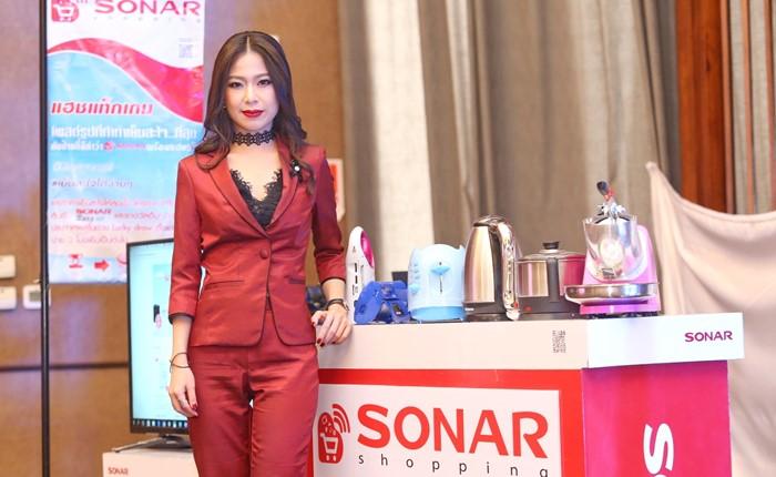 SONAR แบรนด์เครื่องใช้ไฟฟ้าสัญชาติไทยที่ครองใจผู้บริโภคมานานกว่า 45 ปี พร้อมเปิดตัวครั้งแรก! มุ่ง ไลฟ์สไตล์แบรนด์ รุกตลาดผ่านมัลติแพลตฟอร์ม